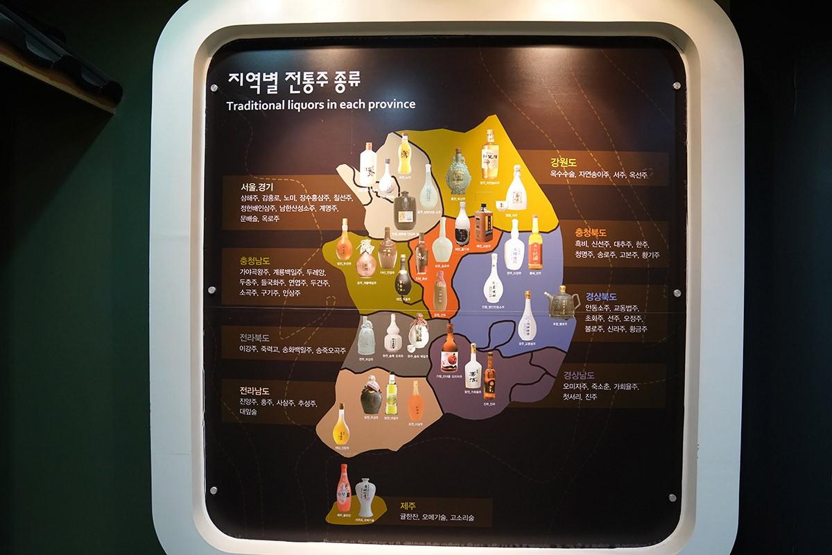 지역별 전통주 종류